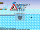 SuperTux 2