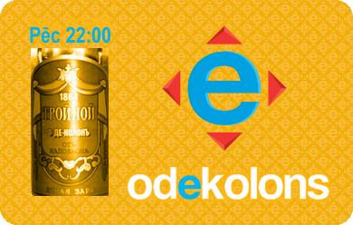 OdEkolons