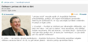 Latvijas avīze