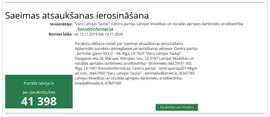Screenshot_2019-12-06 Valsts pārvaldes pakalpojumu portāls